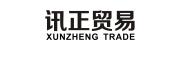 广州讯正进出口有限公司logo