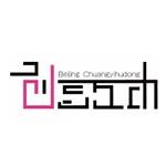 北京��意互�泳W�j科技有限公司青�u分公司logo