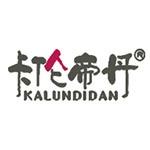 诸暨市顾美针织logo