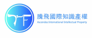 深圳市腾飞知识产权服务代理有限公司logo