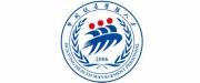 武汉华同健康管理职业培训学校logo