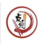 �|莞市�c冠食品有限公司logo