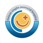 海南杏林肛肠医院有限公司logo