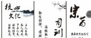 河北本佳顺劳务派遣有限公司logo