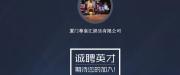 厦门尊皇汇娱乐有限公司logo