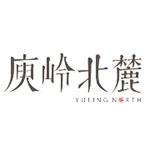 深圳市庾�X北麓文化�鞑ビ邢薰�司logo