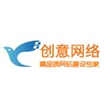 泰州市创意网络科技有限公司logo