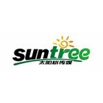 太阳树(天津)广告传媒有限公司logo