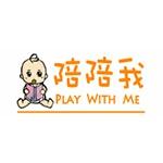 广州市陪陪我信息科技有限公司logo