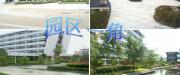 南京英华达科技有限公司logo