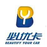 深圳市必优卡汽车服务管理咨询有限公司logo