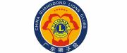 广东狮子会logo