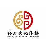 江苏典灿文化传播有限公司logo