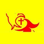 北海北部湾承恩投资有限公司logo