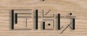 �V州市匠指�W�j科技有限公司logo