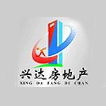 榆林市高新区兴达房地产中介服务有限公司logo