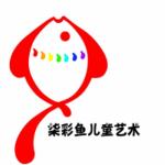 山东君墨文化传媒有限公司logo