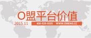 济宁善金网络科技有限公司logo