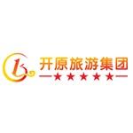 江西开原国际旅行社有限公司logo