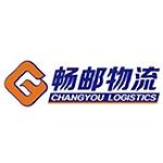 广州市畅邮物流有限公司logo