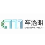 河北车透明二手车鉴定评估有限公司logo
