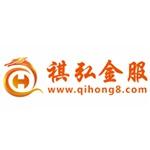深圳前海祺弘咨服投�Y有限公司logo