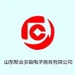 山东聚金多盈电子商务有限公司logo
