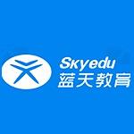 深圳蓝天教育logo