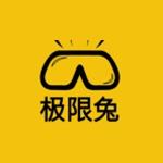 广州升元信息科技有限公司logo
