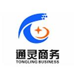 西安通灵商务信息咨询有限公司logo