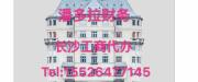 长沙潘多拉财务管理咨询有限公司logo