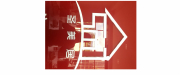 惠州市圣美居房地产服务有限公司logo