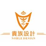 九江贵族装饰设计工程有限公司logo