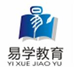 广州易学教育信息咨询服务有限公司logo