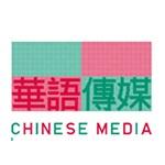 深圳市华语传媒股份有限公司上海分公司logo