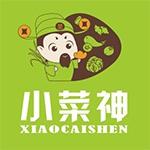 深圳市小菜神�子商�沼邢薰�司logo