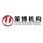 ��南策博房�a�I�N策��有限公司logo