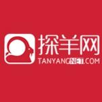 南京阿凡提医药信息技术有限公司logo