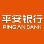 平安银行信用卡中心青岛分中心logo