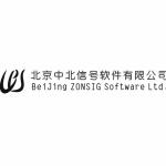 北京中北信号软件有限公司logo