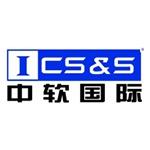 广州中软国际职业技能培训有限公司logo