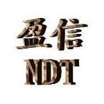西安盈信检测技术有限公司logo