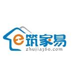 郑州筑家易网络科技有限公司logo