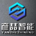 彦�粗悄茏氨福ㄎ浜海┯邢薰�司logo