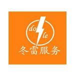 杭州冬雷信息技术有限公司logo