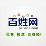 南昌微尚仕信息科技有限公司logo