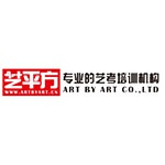 深圳市�平方文化�鞑ビ邢薰�司logo