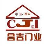 广州蓝际企业咨询管理有限公司logo