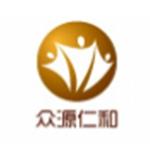 众源仁和(北京)企业管理咨询有限公司安徽分公司logo