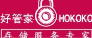 深圳市好管家仓储管理有限公司logo